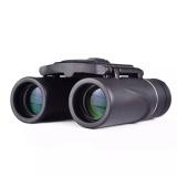 8x21 Small Compact Lightweight Binocular