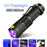 375 nm Black Light Flashlights
