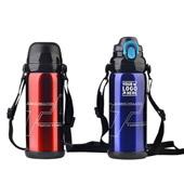 27 OZ Sports Vacuum Cup