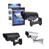 Dummy Surveillance Security Camera
